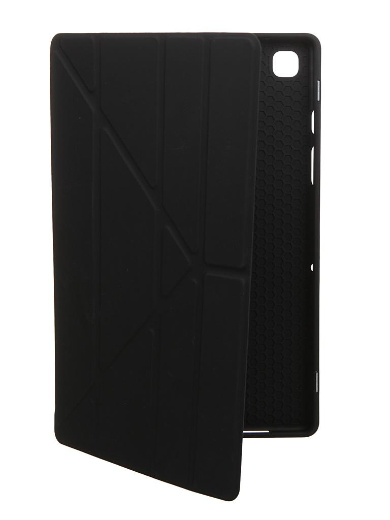 Чехол Red Line для Samsung Galaxy Tab A7 2020 Y Silicone Black УТ000021679