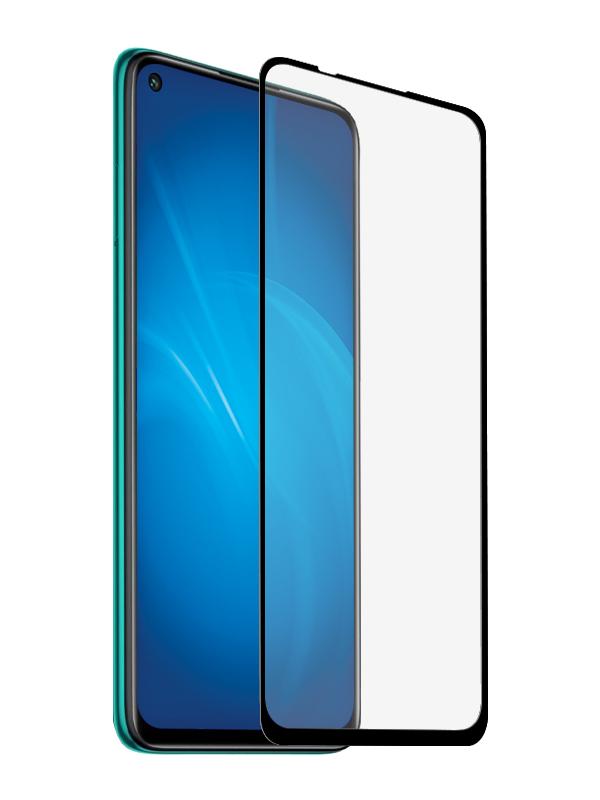 Защитное стекло Barn&Hollis для Xiaomi Redmi Note 9 Full Screen Glue Black УТ000022759
