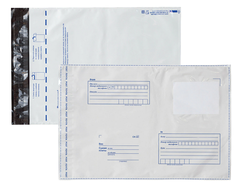 Конверт-пакеты Brauberg Куда-Кому E4 до 500 листов 50шт 112202