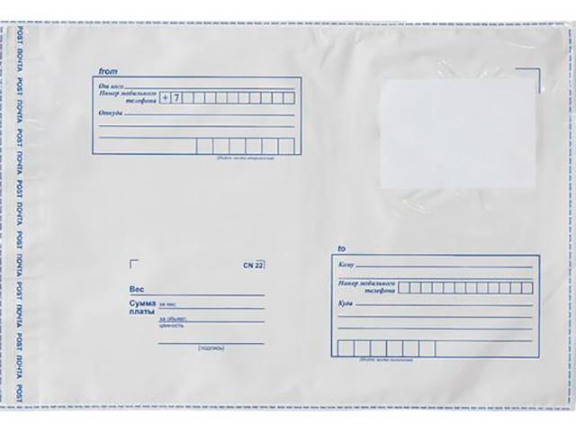 Конверт-пакеты Brauberg Куда-Кому B3 до 500 листов 50шт 112204