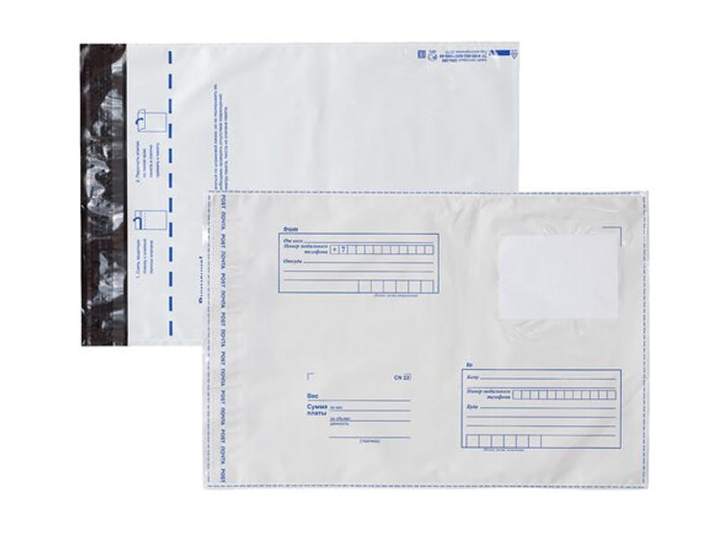 Конверт-пакеты Brauberg Куда-Кому В4 до 300 листов 50шт 112196