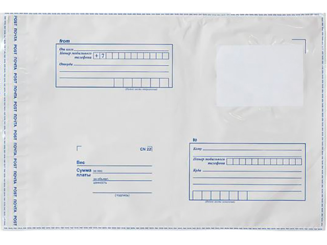 Конверт-пакеты Brauberg Куда-Кому С4 до 160 листов 50шт 112198