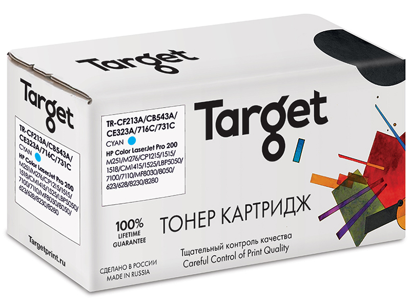 Картридж Target TR-CF211A/CB541A/CE321A/716C/731C Cyan для HP LJ Pro 200 M251/M276/CP1215/1515/1518/CM1415/1525/ Canon i-Sensys LBP5050/7100/7110/MF8030/8050/623/628/8230/8280