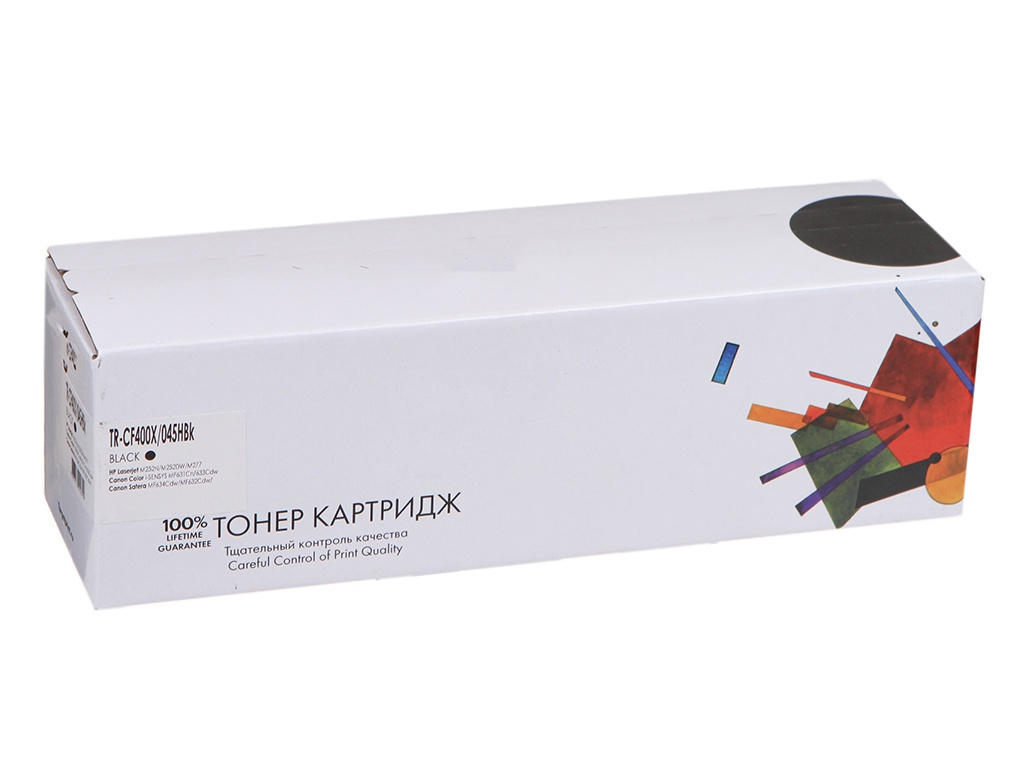 Фото - Картридж Target TR-CF400X/045HBk Black для HP LJ Pro M252/M277/M274/Canon i-Sensys LBP 610C/MF630C картридж canon 045hbk 1246c002