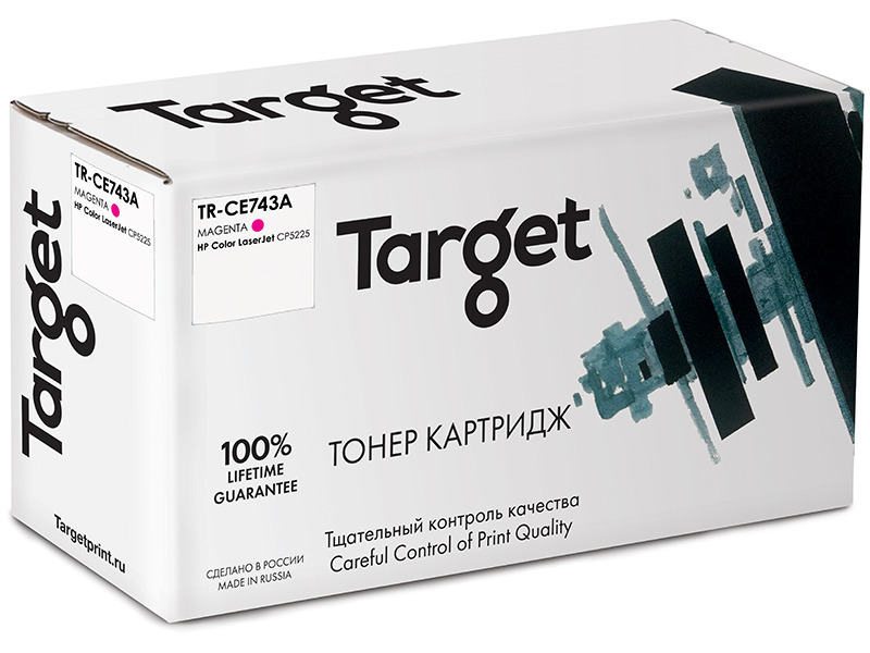 Картридж Target TR-CE743A Magenta для HP LJ CP5225