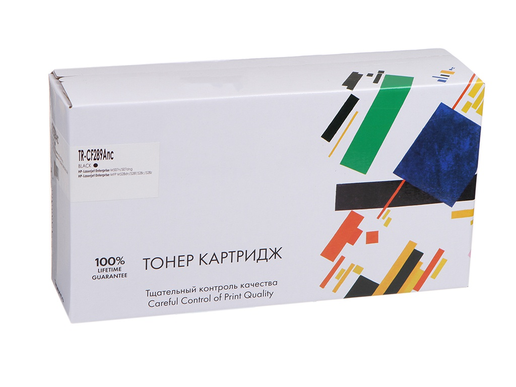 Картридж Target TR-CF289Anc для HP LJ Enterprise M507/MFP M528