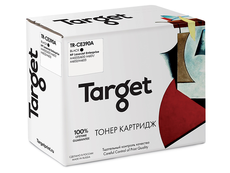 Картридж Target TR-CE390A для HP LJ Enterprise M4555/600 M601/M602/M603