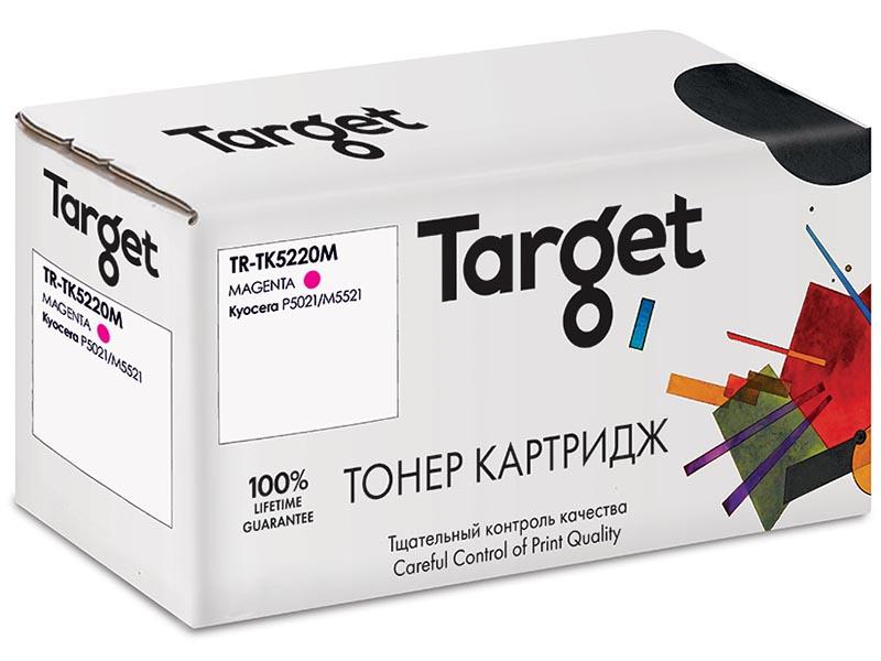 Картридж Target TR-TK5220M Magenta для Kyocera P5021/M5521