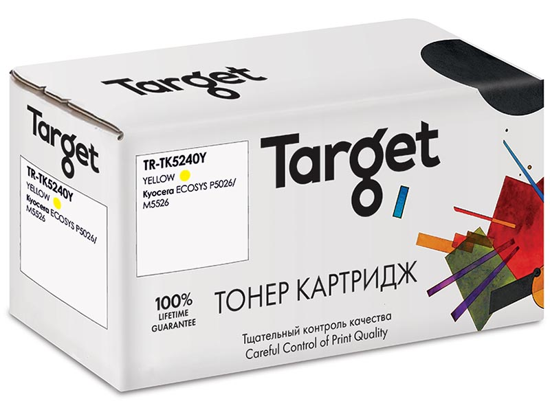 Картридж Target TR-TK5240Y Yellow для Kyocera ECOSYS P5026/M5526
