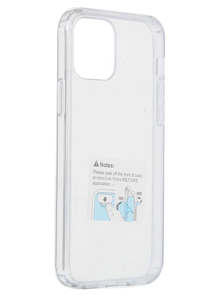 Чехол LuxCase для APPLE iPhone 12 / Pro TPU+PC 2mm Transparent 63105