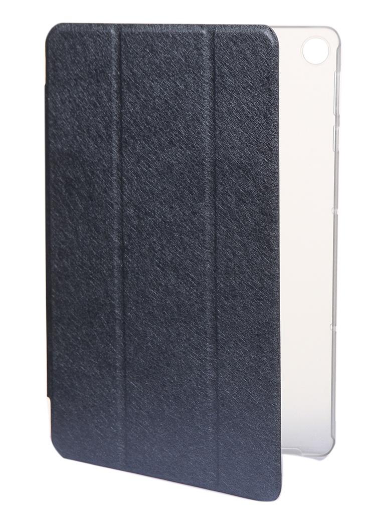 Чехол Zibelino для Huawei MatePad T10/T10s Blue ZT-HUA-T10-10.1-DBLU-NM