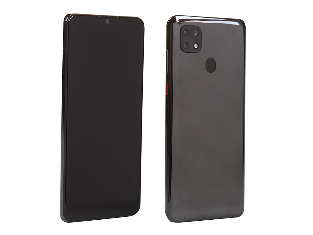 Сотовый телефон ZTE Blade 20 Smart Black Выгодный набор + серт. 200Р!!!