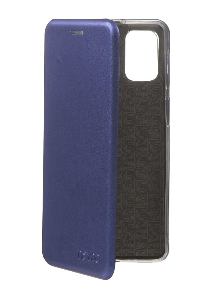 Чехол Neypo для Samsung Galaxy M31s M317F Premium Blue NSB18662