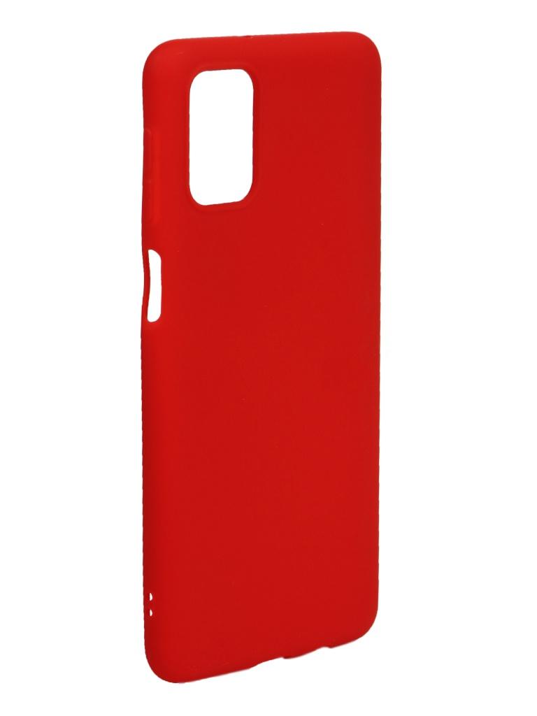 Чехол Neypo для Samsung Galaxy M31s 2020 Silicone Soft Matte Red NST18693