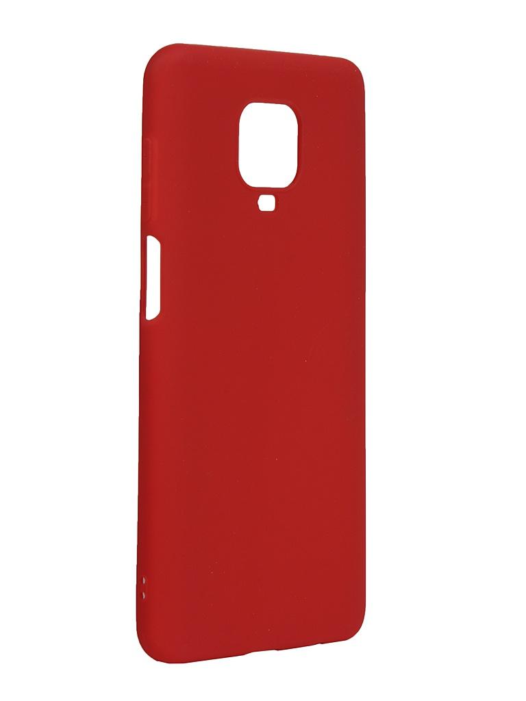 Чехол Neypo для Xiaomi Redmi Note 9S/9 Pro Silicone Soft Matte Red NST17163