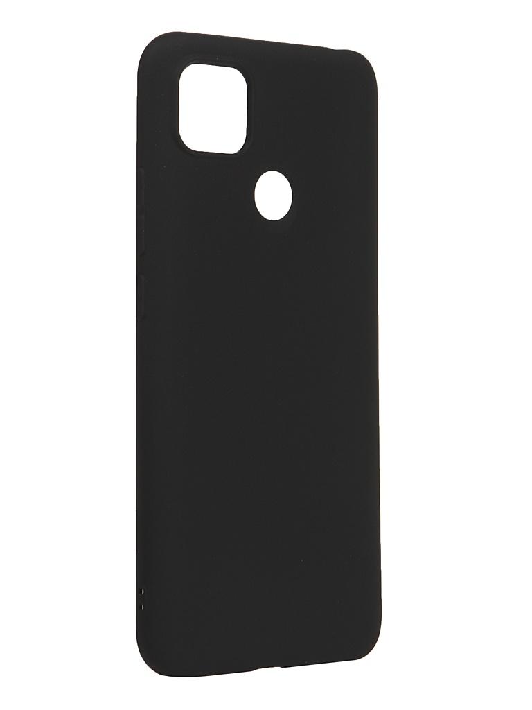 Чехол Neypo для Xiaomi Redmi 9C Silicone Soft Matte Black NST18215