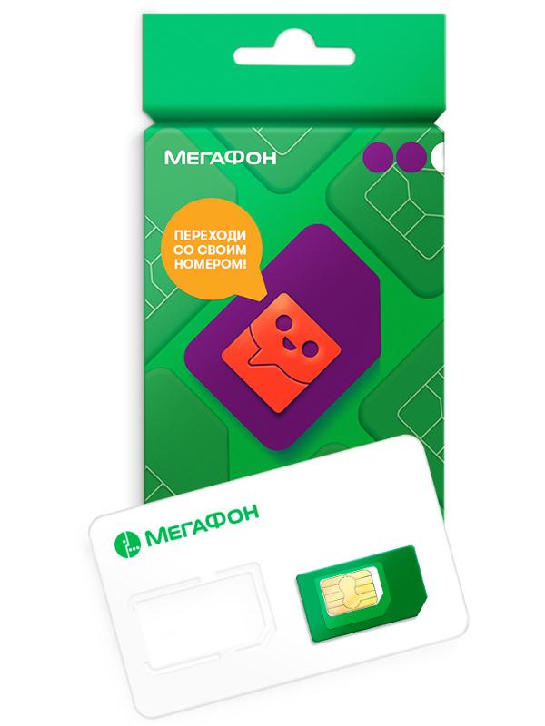 SIM-карта с саморегистрацией МегаФон, баланс 300 рублей