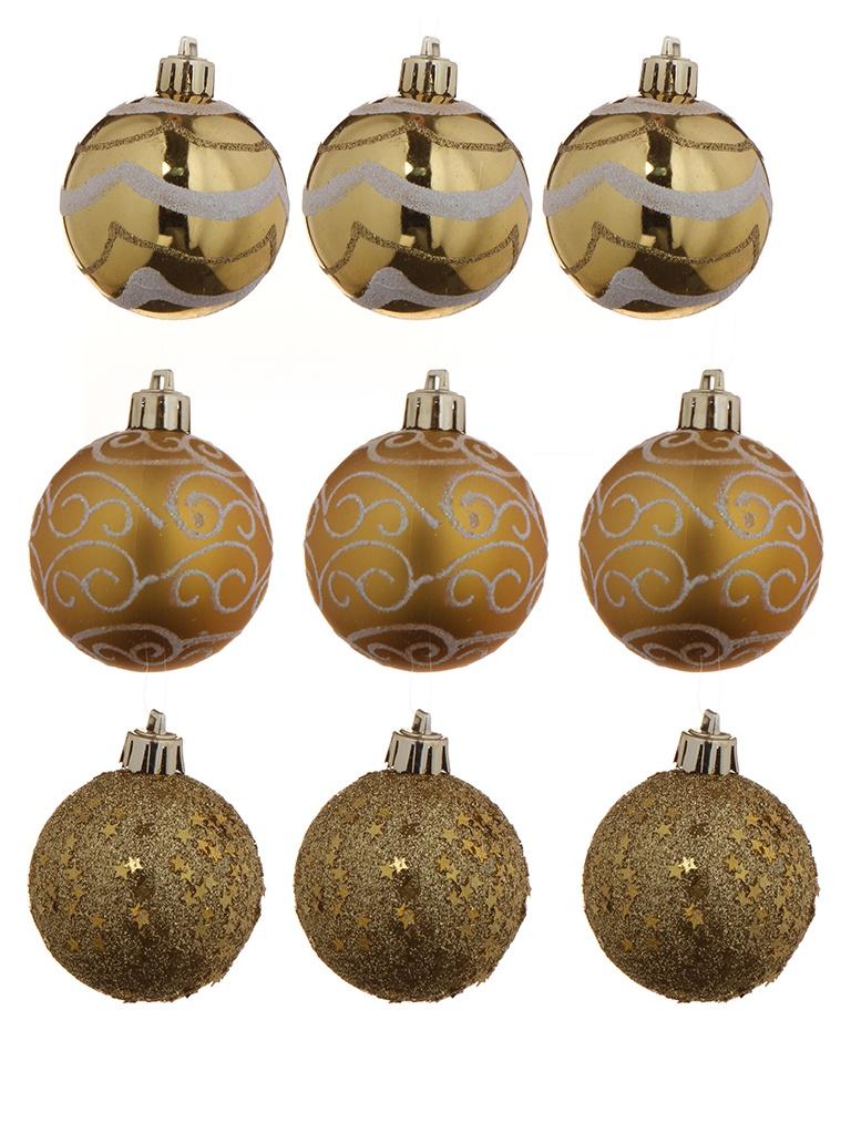 Набор шаров Christmas Goods 6cm 9шт Gold 81074G001