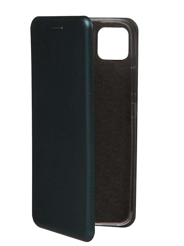Чехол Zibelino для Realme C11 Book Emerald ZB-RLM-C11-EML