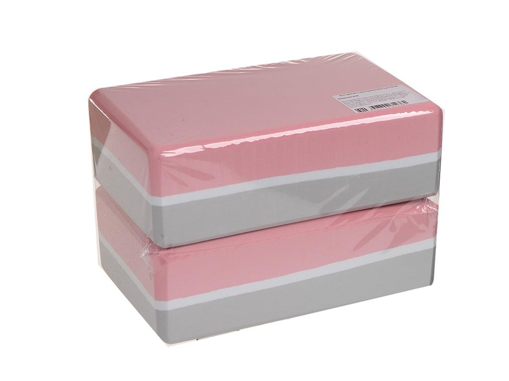 Блок для йоги ZDK 7.5cm 2шт Pink-Grey-White