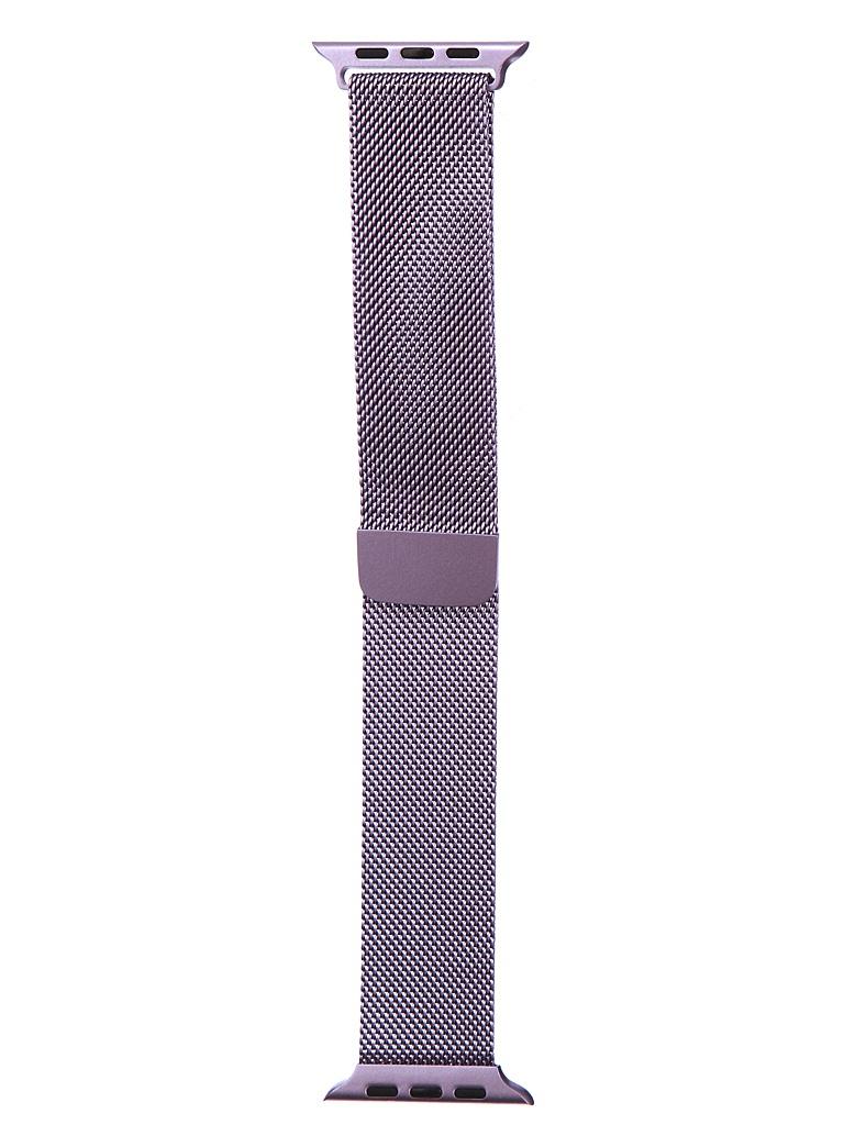 Аксессуар Ремешок Bruno для APPLE Watch 42/44mm Milano Lavender b20528