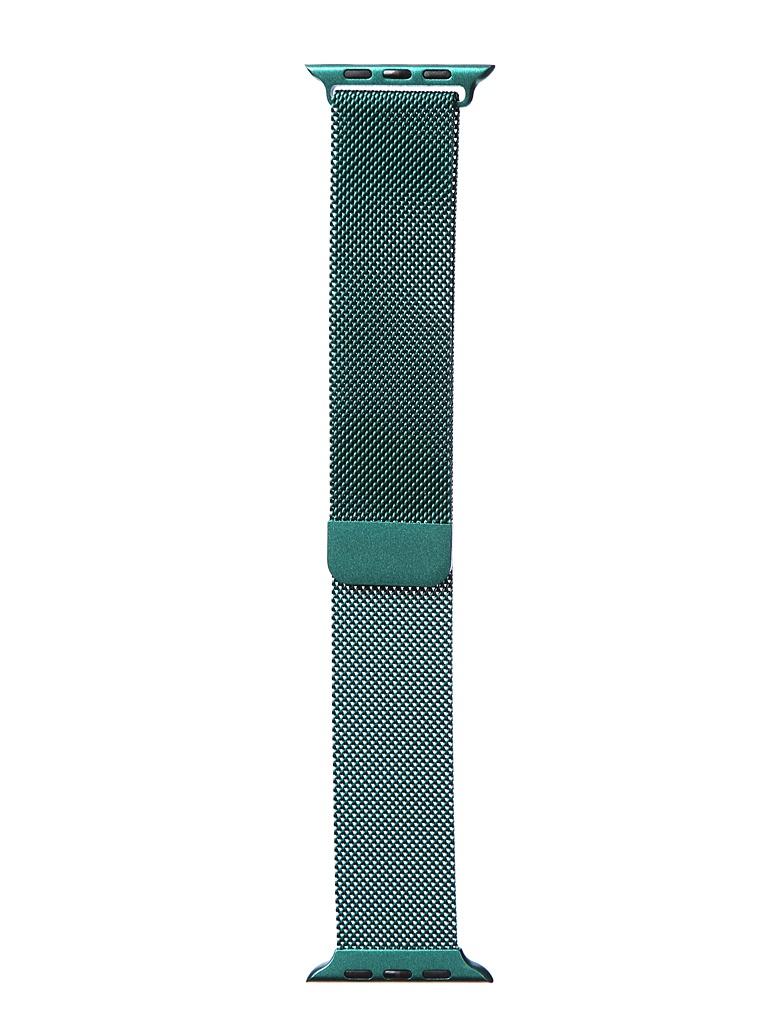 Аксессуар Ремешок Bruno для APPLE Watch 42/44mm Milano Emerald b19680 аксессуар ремешок bruno для apple watch 42 44mm milano dark grey 1022