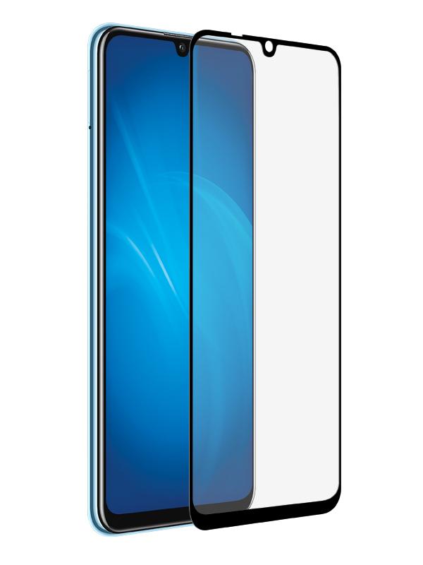 Защитное стекло Neypo для Huawei Y8p 2020 Full Glue Glass Black Frame NFGL17500