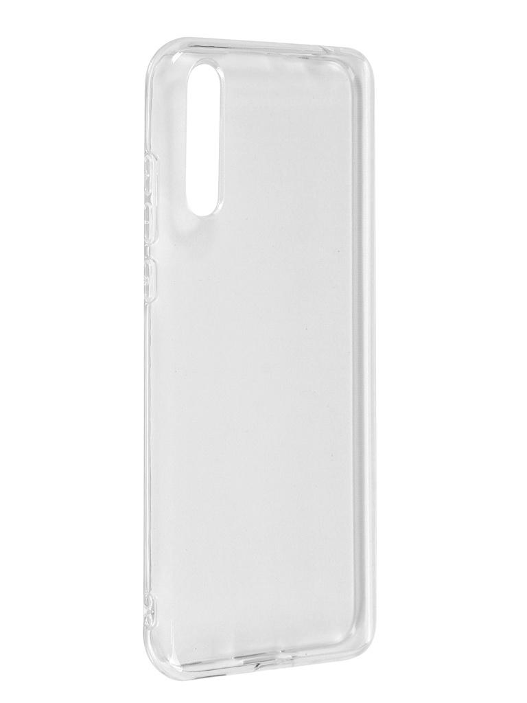 Чехол Neypo для Huawei Y8p NST17672