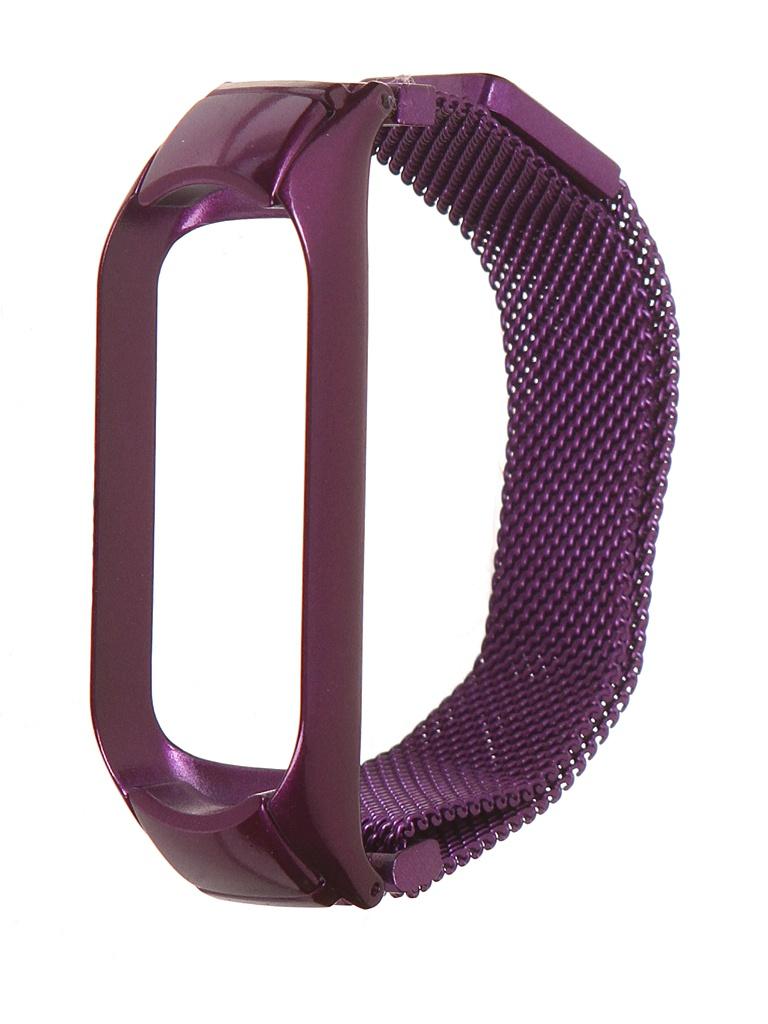 Aксессуар Ремешок Bruno для Xiaomi Mi Band 5 Milano Purple 5006