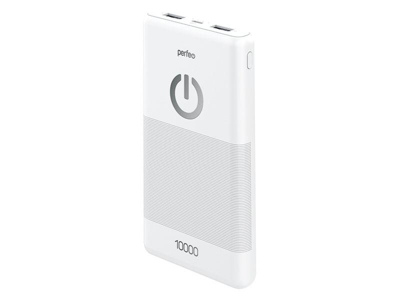 Внешний аккумулятор Perfeo Powerbank 10000mAh White PF_B4297
