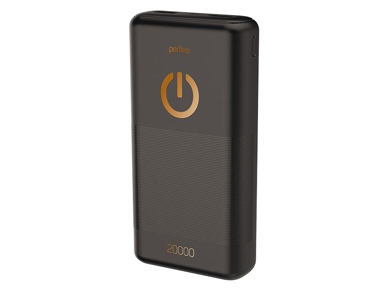 Внешний аккумулятор Perfeo Powerbank 20000mAh Black PF_B4298