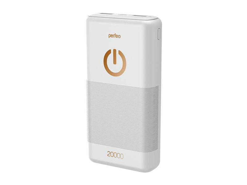 Внешний аккумулятор Perfeo Powerbank 20000mAh White PF_B4299