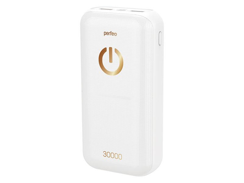 Внешний аккумулятор Perfeo Powerbank 30000mAh White PF_B4301