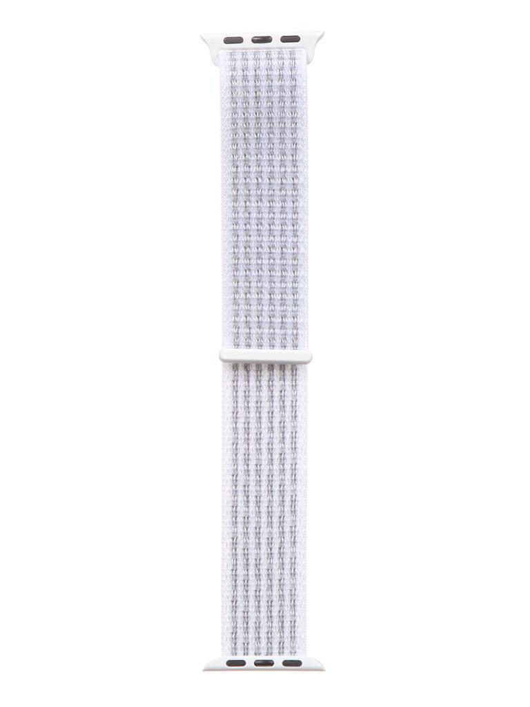 Аксессуар Ремешок Bruno для APPLE Watch 38/40mm Nylon White 1019