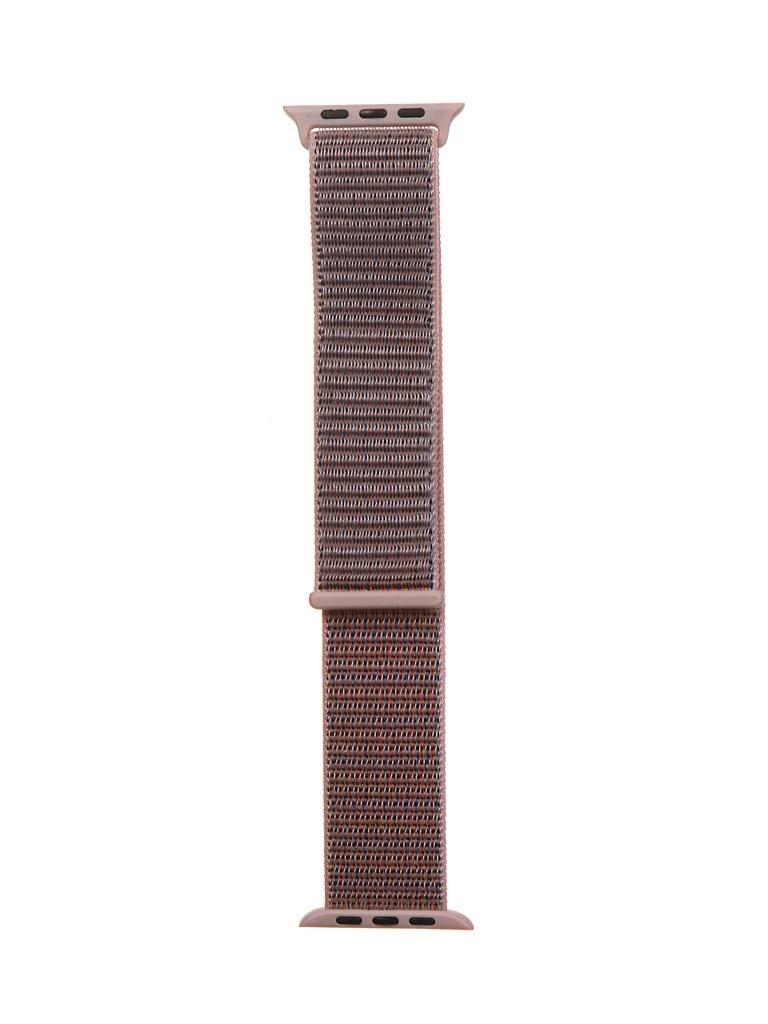 Аксессуар Ремешок Bruno для APPLE Watch 42/44mm Nylon Dark Pink b25463