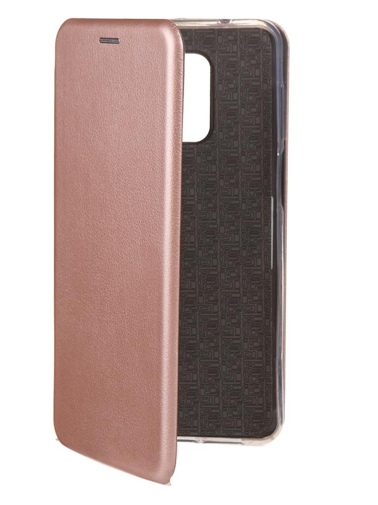Чехол Neypo для Xiaomi Redmi Note 9S / 9 Pro Premium Pink-Gold NSB17388 чехол neypo для xiaomi redmi note 8 pro premium blue nsb15400