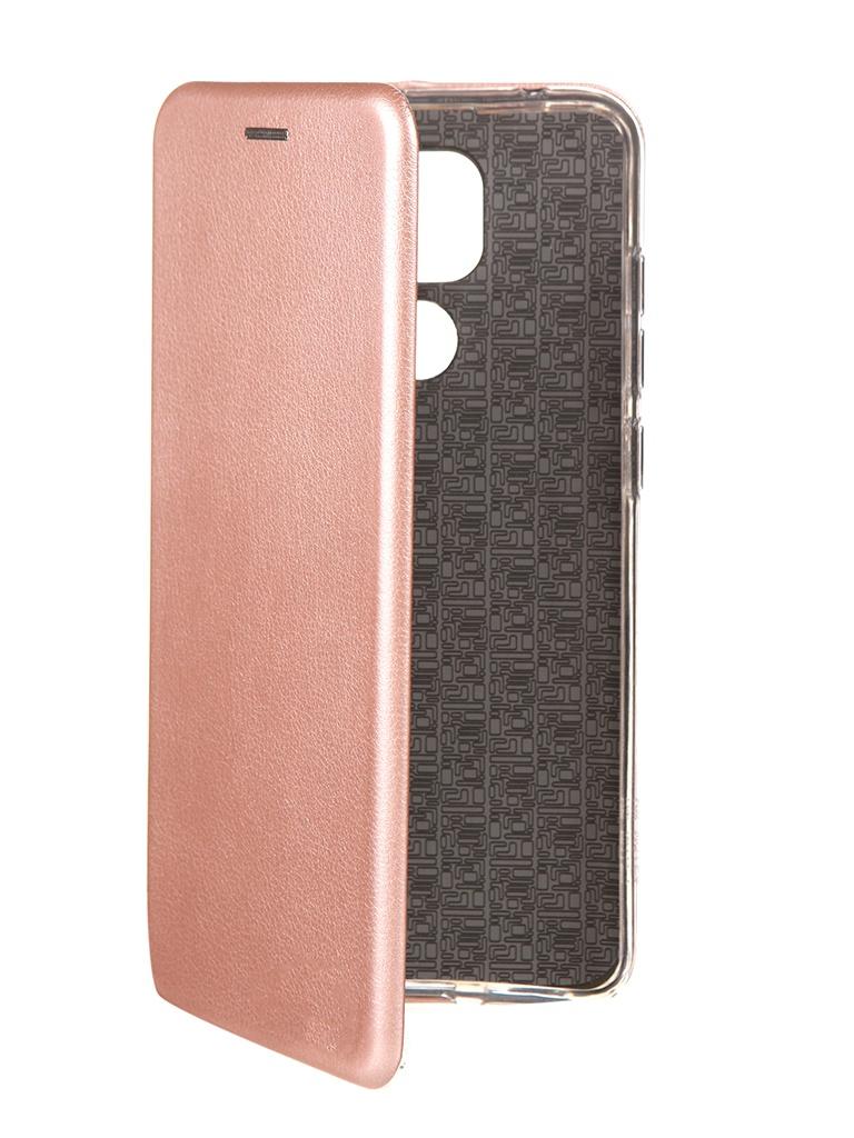 Чехол Neypo для Xiaomi Redmi Note 9 Premium Pink-Gold NSB18606