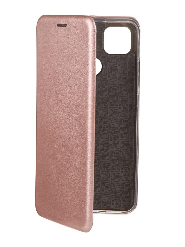 Чехол Neypo для Xiaomi Redmi 9C Premium Pink-Gold NSB18605