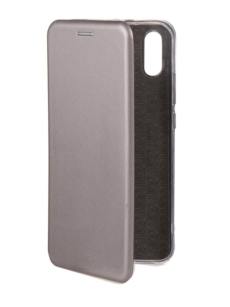Чехол Neypo для Xiaomi Redmi 9A Premium Silver NSB18068