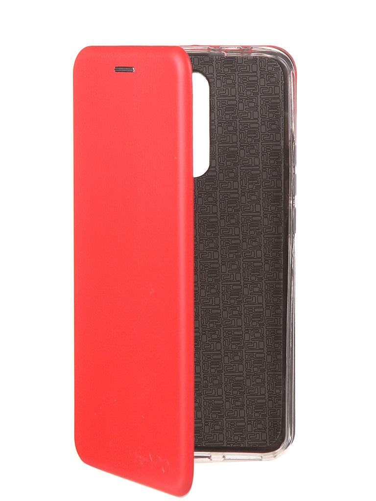 Чехол Neypo для Xiaomi Redmi 9 Premium Red NSB17784