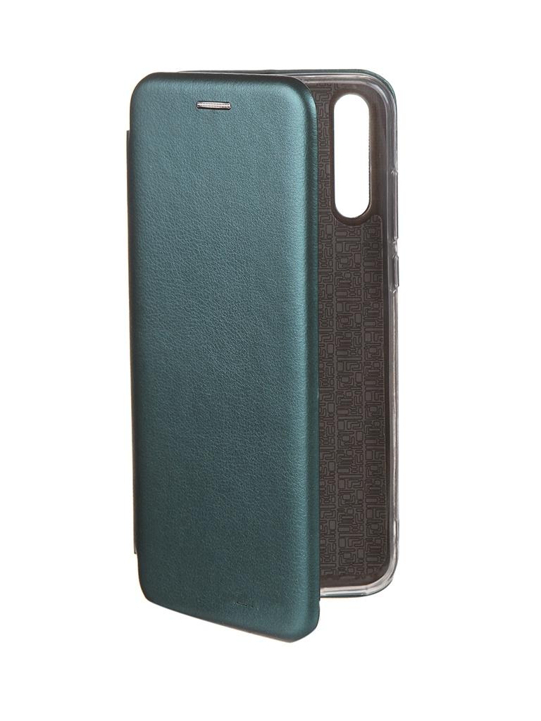 Чехол Neypo для Huawei Y8p 2020 Premium Dark Green NSB17745