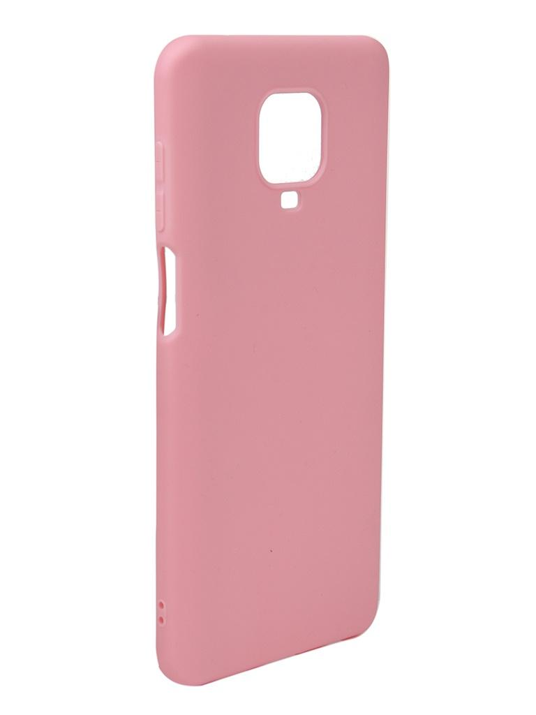 Чехол Neypo для Xiaomi Redmi Note 9S / 9 Pro Soft Matte Pink NST17162