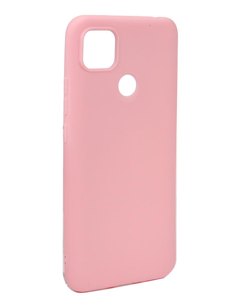 Чехол Neypo для Xiaomi Redmi 9C Soft Matte Pink NST18211
