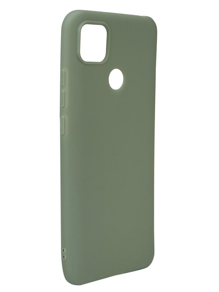 Чехол Neypo для Xiaomi Redmi 9C Soft Matte Olive NST18212
