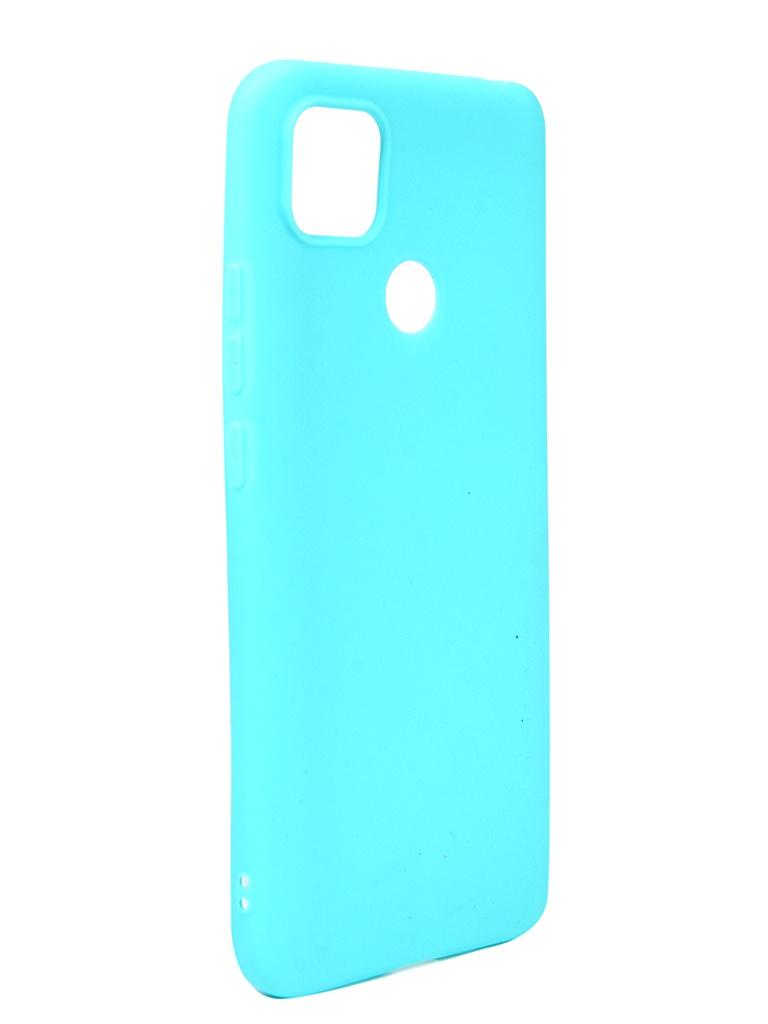 Чехол Neypo для Xiaomi Redmi 9C Soft Matte Turquoise NST18208