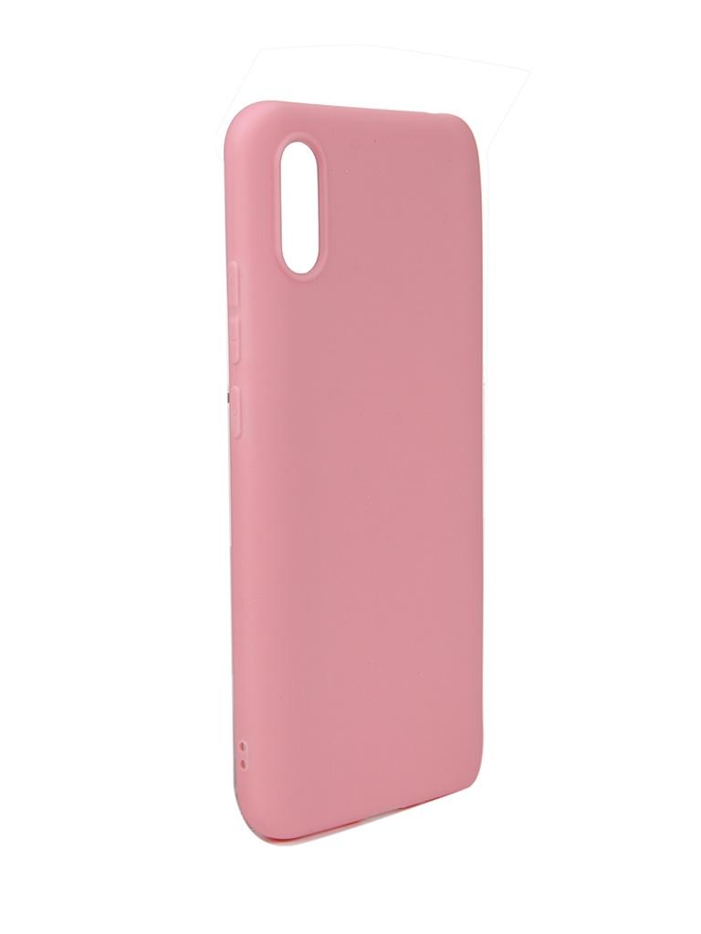 Чехол Neypo для Xiaomi Redmi 9A Soft Matte Pink NST18148
