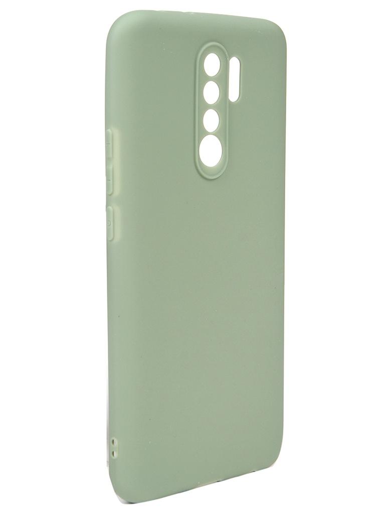Чехол Neypo для Xiaomi Redmi 9 Soft Matte Olive NST17846