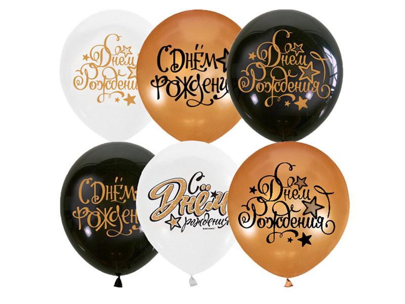 Набор воздушных шаров Поиск С Днем рождения 30cm 25шт 4690296069131