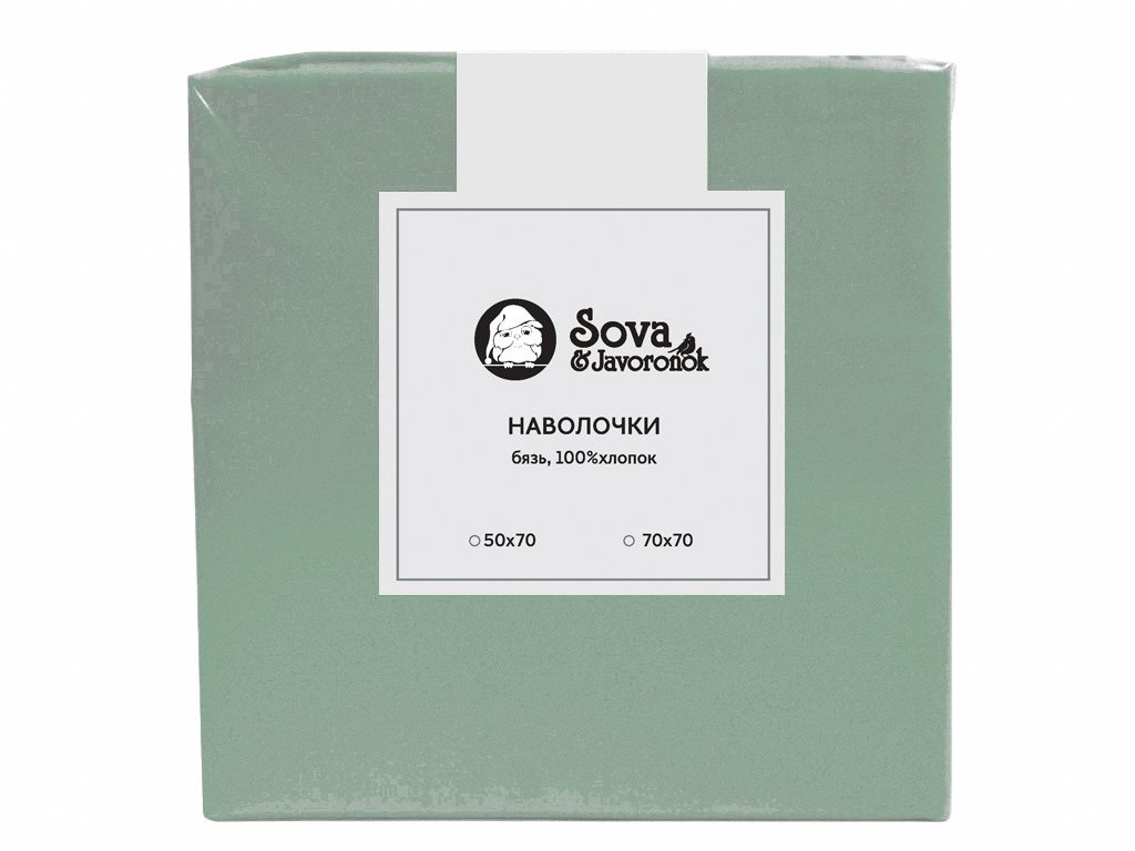 Наволочка Sova&Javoronok 70x70cm 2шт Бязь Green 17030119381