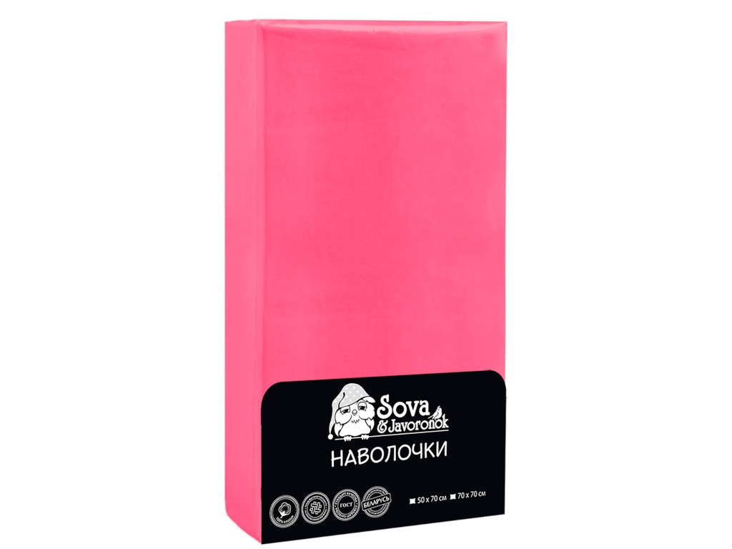 Наволочка Sova&Javoronok 70x70cm 2шт Бязь Premium Pink 20030115764